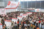 商超终端买家齐聚上海,聚焦112届中国日用百货年度盛会